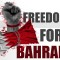 The Ignored Crisis in Bahrain